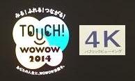 wowow 4K